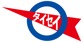 タイセイグループロゴ
